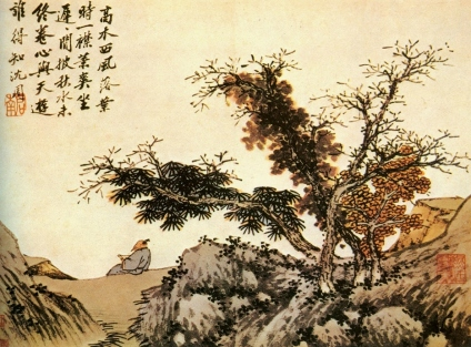 Shen_Zhou._Reading_in_Autumn_Scenery.Palace_Museum_Beijing
